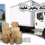 شركة نقل اثاث بخميس مشيط 0554415639